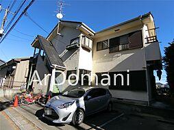 千葉県松戸市横須賀1丁目の賃貸アパートの外観