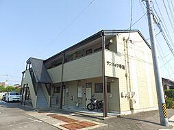 サンハイツ寺田[1階]の外観