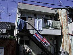 杉栄ハイツ[2階]の外観