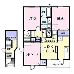 アラモード壱番館[2階]の間取り