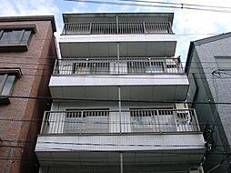 藤ビル[2階]の外観