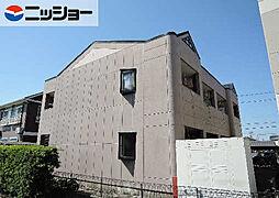 LAHAINA[1階]の外観