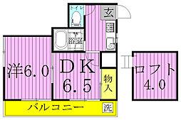 リーフコート江戸川台A棟[2階]の間取り