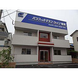 柚須駅 7.2万円