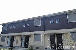 兵庫県姫路市青山北1丁目の賃貸アパートの外観
