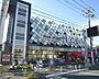 スーパーフードストアあおき横浜天神橋店まで581m