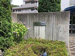 東三田ハウス[5階]の外観