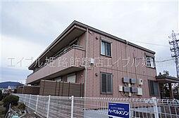 兵庫県姫路市飾磨区中浜町1の賃貸アパートの外観