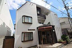 兵庫県神戸市灘区篠原本町5丁目の賃貸マンションの外観