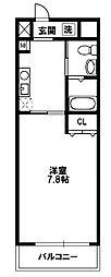 エテルノヨシダ[4階]の間取り