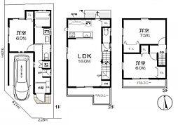 淀駅 2,280万円