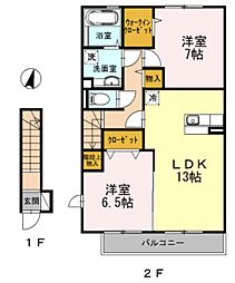 ディアベルジュ湘南台四番館[2階]の間取り
