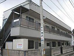 山形新幹線 山形駅 バス10分 六小前下車 徒歩4分