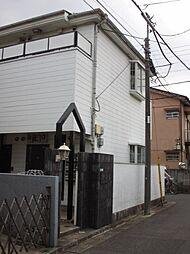 東京都練馬区石神井台6丁目の賃貸アパートの外観
