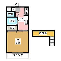 メゾン小宮[2階]の間取り