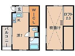 ルフトゼロ[2階]の間取り