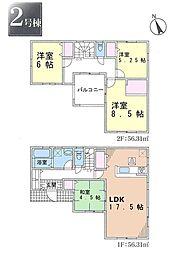 榎戸駅 1,790万円