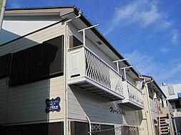 神奈川県横須賀市三春町4丁目の賃貸アパートの外観