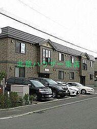 北海道札幌市東区東雁来十条2丁目の賃貸アパートの外観