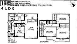 一戸建て(京成成田駅からバス利用、98.82m²、2,680万円)