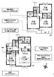 四郷駅 4,190万円