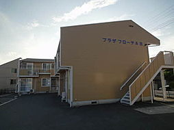 プラザフローテル B棟[102号室]の外観
