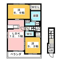 メゾン・グランピエール[2階]の間取り