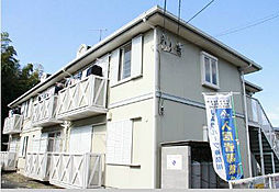 海老名駅 5.8万円