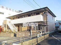 アンフィニドミール[2階]の外観