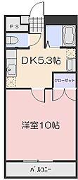 サニーコスモII[3階]の間取り