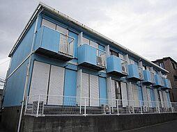 第二サフランハイツ[2階]の外観