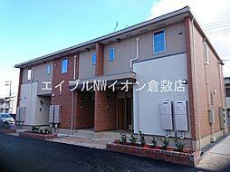 JR山陽本線 中庄駅 徒歩20分の賃貸アパート