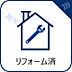 【リフォーム済】,2LDK,面積60.48m2,価格4,299万円,JR中央線 国立駅 徒歩1分,,東京都国立市中1丁目