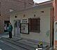 周辺,1K,面積22.65m2,賃料6.0万円,阪急神戸本線 春日野道駅 徒歩2分,阪神本線 春日野道駅 徒歩5分,兵庫県神戸市中央区筒井町3丁目