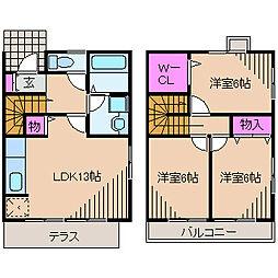 神奈川県横浜市都筑区牛久保西3丁目の賃貸アパートの間取り