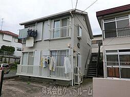セジュール片田[2階]の外観