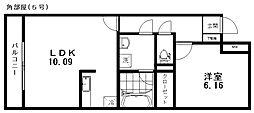 グランディオーズ[3階]の間取り