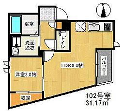 Regalest Aya井尻 1階1LDKの間取り