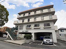 シャトー西田代 3階