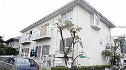 東京都町田市鶴川3丁目の賃貸アパートの外観