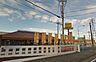 周辺,2LDK,面積53.9m2,賃料6.2万円,つくばエクスプレス みどりの駅 4.6km,つくばエクスプレス 万博記念公園駅 5km,茨城県つくば市榎戸807-11