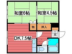有沢マンション[2階]の間取り