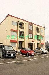 北海道札幌市東区伏古十条3丁目の賃貸アパートの外観