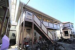 ウエルソフィア[2階]の外観