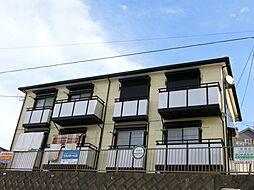 エザース山田B[2階]の外観