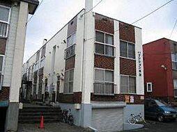 第3マンション幸梅[2階]の外観