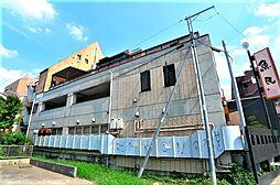根岸ビル[2階]の外観