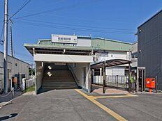 西武多摩川線「競艇場前」駅 徒歩3分(約220m)