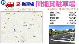 宮里小学校前 0.4万円