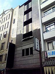 赤坂見附駅 0.1万円